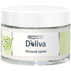 Фото Крем для лица &bq;Ночной уход с керамидами&bq; Doliva Face Cream &bq;Night Care with Ceramides&bq;