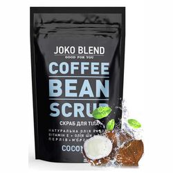 Фото Кофейный скраб &bq;Кокос&bq; (не для продажи) Joko Blend Coffee Bean Scrub Coconut