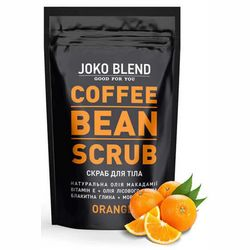 Фото Кофейный скраб &bq;Апельсин&bq; (не для продажи) Joko Blend Coffee Bean Scrub Orange