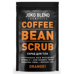 Фото Кофейный скраб &bq;Апельсин&bq; Joko Blend Coffee Bean Scrub Orange