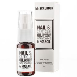 Фото Комплекс для ухода за ногтями и кутикулами Mr.Scrubber Nail & Cuticle Oil Complex