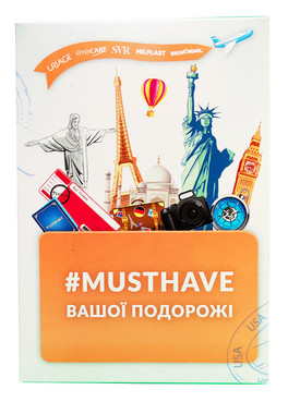 Фото Набор для путешествий №3 Musthave (oil/5ml + gel/8ml + water/50 ml + cream/2ml + cream/3ml + plaster/20pc)