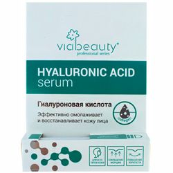 Фото Гиалуроновая кислота &bq;Collagen&bq; Via Beauty Serum Collagen